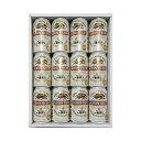 キリン 一番搾り 350ml 12缶ギフトセット /キリンビ...