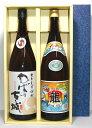 清酒・焼酎一升瓶用ギフトボックス 2本用
