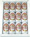 キリンラガー350ml 12缶ギフトセット/キリンビール/ビ...