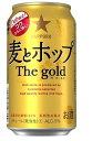 サッポロ 麦とホップ The gold 350ml 24缶入り