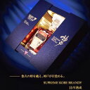 【全国送料無料】神戸ブランデー15年熟成 シュプリーム神戸750ml45°/SUPREMEKOBE/ブランディー/神戸みのりの公社/スプリーム/ギフト/プレゼント/父の日/贈答父の日