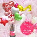 ショッピングバルーン バルーンギフト バルーンデコラッピング バレンタイン イタリア産ロゼスパークリングワイン 750ml 辛口 ラッピングつき メッセージカードお付けします。結婚祝い お誕生日 御祝い 記念日 贈り物 バースデー ギフトに最適 インスタ映え! Balloon Sparkling wine valentine's