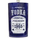 ウォッカ カサ マエストリ フラスクボトル 1750ml /スキットボトル CASA MAESTRI FRENCH VODKA スピリッツ 1.75L フランス