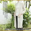 【日本製】リネンロングカーディガン無地 麻100% 50代60代ミセスファッション、夏の紫外線冷房対策に【M,L】【9,000円以上お買い上げで送料無料】