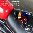 【送料無料】バイク用 アルミディスクロック アルミ 削り出し 鍵付き カラー レッド ブルー ゴールド ブラック