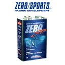 【送料無料】 ゼロスポーツ ZERO/SPORTS エンジンオイル ZERO SP チタニウムエンジンオイル NA 4.5L缶 5W-30 JAN:4527525202321 水平対向エンジン