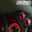 ZERO/SPORTS ゼロスポーツ デュアルメーターフード マットグレー WRX STI (GVB) 品番:0930021