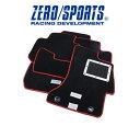 ZERO/SPORTS ゼロスポーツ ハイクオリティ フロアマット カラー:レッド WRX STI (VAB) A〜D型 (ダイヤルロック式のみ適合) 品番:0932114