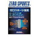 ZERO/SPORTS / ゼロスポーツ インプレッサ GDA / GDB カーエアコン用カーボンフィルター エアコンフィルター 品番:0411004