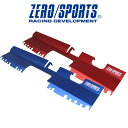 ZERO/SPORTS ゼロスポーツ WRX S4 (VAG)クールエアインテーク ブルー品番:0307127 レッド品番:0307128