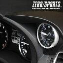 ZERO/SPORTS ゼロスポーツ シングルメーターフード マットグレー塗装モデル WRX STI (VAB) 品番:0930022