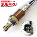 O2センサー スバル サンバー TT1・2 EN07 H13.12〜H17.8 - 車検前 予備 補修 交換用に最適!対応純正品番 22690KA221に適合【送料無料】