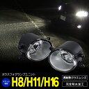 トヨタ ハリアー ZSU60/65/AVU65 H25.12〜 ガラス フォグランプユニット【送料無料】