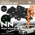 【送料無料】N-WGN ロゴ入り ゴムゴムマットドアポケット ラバーマット 夜光色 全16ピース