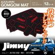 【送料無料】ジムニー JB23 ロゴ入り ゴムゴムマットドアポケット ラバーマット レッド 全12ピース