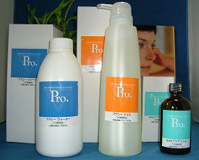 """Lament' of Salon-only top quality professional skincare 'PROEX'"