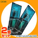 【2個セット】デミ パタゴニックオイル アルカニシオンエクストラ 80ml DEMI patagonicoil a.extra 洗い流さないトリートメント オイル