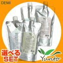 デミ ユント【選べる】シャンプー 500ml&【選べる】トリートメント 500g 詰め替えセット DEMI yunto エイジングケア ノンシリコン
