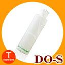 【数量限定】DO-S トリートメント 200ml ボトル
