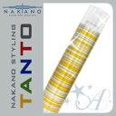 ナカノ nakanoスタイリング タント クリスタルフォギー 10 180g