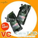 ナプラ ケアテクトOG シャンプーVC 1200ml &トリートメントVC 1200g 詰め替えセット ノンシリコン オーガニック napla CARETECT...