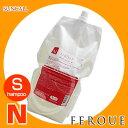 サンコール フェルエ シャンプー N 1800ml 詰め替え 業務用SUNCALL FEROUE ナチュラル アミノ酸 ダメージ うるおい