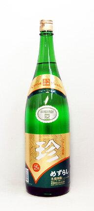 にんじん焼酎 珍(めずらし)(焼酎)