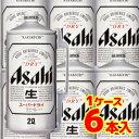 アサヒスーパードライ ミニ樽アルミ 2L(6本入)【お取り寄せで10日ほどかかります】