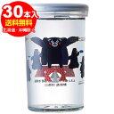楽天くまの焼酎屋通潤くまモン ソフトカップ180ml×30本入<1ケース>【お取寄せ10日ほどかかります】