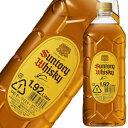 サントリー角瓶ペットボトル 1920ml