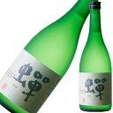 通潤 純米吟醸「蝉」<1年熟成>720ml【熊本の酒】【お取り寄せで10日ほどかかります】