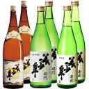 送料無料(北海道・沖縄・離島除く)熊本の地酒の雄、たあの「美少年」が復活です!