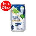 アサヒカクテルパートナー ジントニック 350ml缶×24本