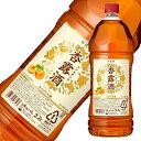 杏露酒 2.7Lペットボトル<お取り寄せ10日ほどかかります><ラベルデザイン変更の場合があります>