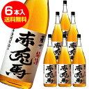 ポイント5倍! 赤兎馬【梅酒】1.8L×6本