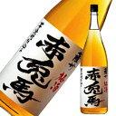 ポイント5倍! 赤兎馬【梅酒】1.8L