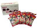 熊本ラーメン(とんこつラーメン)10袋入り (1袋は2人前)