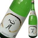 心月 7年貯蔵 常圧古酒 米焼酎 1.8L