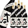 大石 (裸瓶) 1.8L 6本入