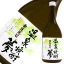 12本毎に送料無料(北海道・沖縄・離島除く)温泉焼酎 夢(裸瓶)常圧蒸留 720ml