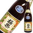 極楽 長期貯蔵 常圧古酒 1.8L