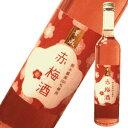 豊永蔵 【赤梅酒】 500ml