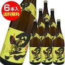 黒伊佐錦 芋焼酎 1.8L×6本