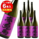 紫の赤兎馬 芋焼酎 1.8L×6本...