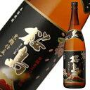 桜島 黒麹 芋焼酎 1.8L