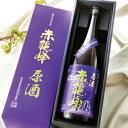 赤龍峰 紫芋原酒 1.8L【限定品】