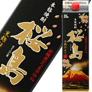 黒麹 桜島パック 芋焼酎 1.8L