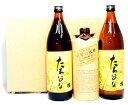 幻の焼酎と九州限定酒のギフト送料無料♪百年の孤独・たちばな2本