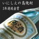 38度 浜千鳥乃詩 原酒 1.8L