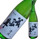 美少年 純米酒 清夜 1.8L【お取り寄せで10日ほどかかります】